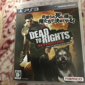 【PS3】 DEAD TO RIGHTS:RETRIBUTION