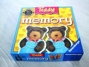 ラベンスバーガー テディ・メモリー メモリーゲーム カワダ 2才~ カードゲーム ボードゲーム 新景衰弱 おもちゃ 男の子 女の子 知育玩具