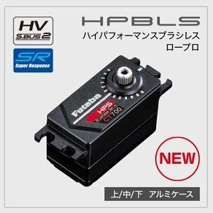 Futaba HPS-CT700 ブラシレス薄型の1/10カー用サーボSR仕様で発送可