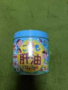 新品未開封 こども肝油ドロップ 日本製 120粒 バナナ風味 ビタミンA ビタミンC 栄養補助食品 20%増量