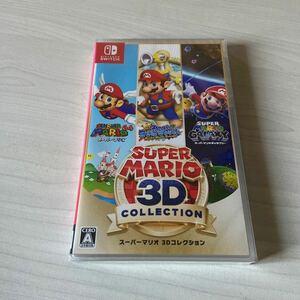 【Switch】 スーパーマリオ 3Dコレクション 新品