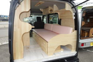 new product! new car Every V Dream Mini ~ tree. . cloudiness specification ~! charm full load!