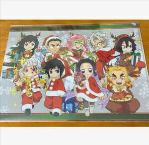 ufotable cafe 限定 販売クリスマス クリアファイル ファイル 鬼滅の刃 鬼滅柱 鬼殺隊 ユーフォーテーブル 公式 アニプレックス