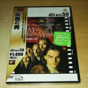 未開封 DVD 仮面の男