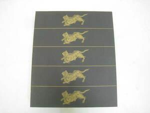 ※箱のみ レトロ 虎屋 とらや 羊羹 ようかん 空箱 黒 ブラック IN イエロー サイズ 約23.5×20×4.5cm