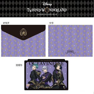 Free Shipping Disney Twisted Wonderland Goods A4 Size With Lid Clear File Octavinel Dormitory Azur Jade ■