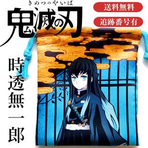 Free Shipping Ikinki's Blade Drawstring Handsko Seiro Kasumi Kimitsu no Barbe Kimesho Yaiba Goods Animing Pillars Tomo Chiro Mochiro Motorichiro New ■