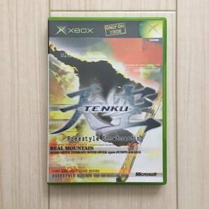 天空 フリースタイルスノーボーディング Tenku Freestyle Snowboarding Xboxソフト