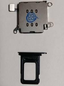 ★ 新品 送料込み 即決 iPhone 12 ブラック デュアルSIMスロット 交換セット