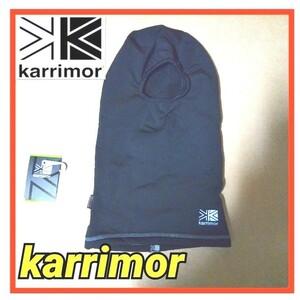 Karrimor カリマー バラクラバ フェイスマスク 目出し帽