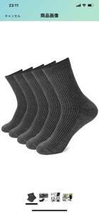 メンズソックス 靴下 メンズ ビジネスソックス 5足セット ダークグレー