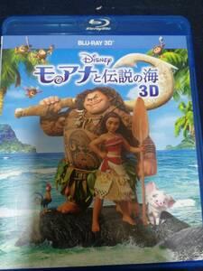 モアナと伝説の海 3Dブルーレイ★ディズニープリンセス
