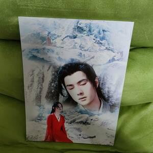 ★中国ドラマ『有翡~The Legend of Fei~』周翡 謝允 趙麗穎 王一博 ファンブック A4サイズ写真集52p ポスター10枚 写真30枚 グッズセット