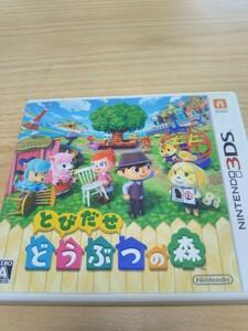 3DSソフトとびだせどうぶつの森 マリオテニス セット