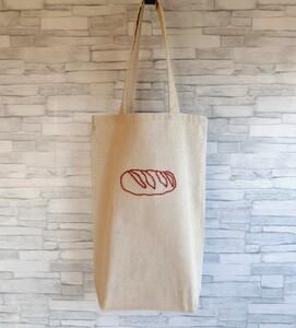 手刺繍の茶色のパン 縦長トートバッグ ショルダーバッグ エコバッグ レッスンバッグ ベージュ