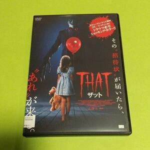 ホラー映画「THAT/ザット」主演 : サクソン・シャービノ「レンタル版」