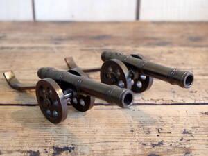 アメリカ ヴィンテージ 銅・真鍮製? 大砲 オブジェ2個まとめて /