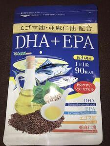 シードコムス サプリメント DHA EPA エゴマ油 亜麻仁油 3ヶ月分 2023.06