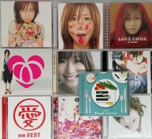 【大塚愛】 まとめて 10枚セット CD