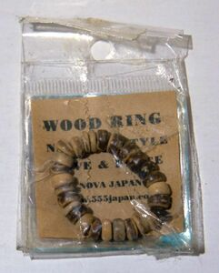 Wood beads ring wood ring