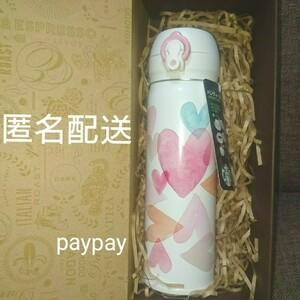スターバックス バレンタイン ハンディー ステンレスボトル ハート スタバ STARBUCKS サーモス 水筒 ボトル ピンク
