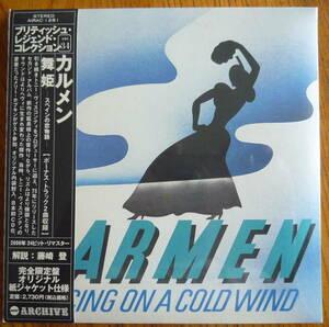 ■【紙ジャケCD/新品未開封】 カルメン - 舞姫~スペインの恋物語~ / CARMEN - DANCING ON A COLD WIND