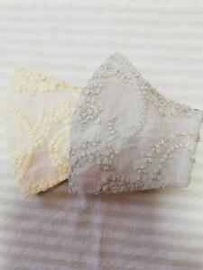 ペイズリー柄 刺繍生地 クレンゼ(抗菌・抗ウイルス) 大人用インナーカバー 2枚セット