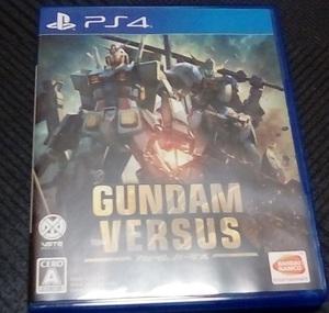 PS4 ガンダムバーサス GUNDAM VERSUS