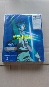 新品 未開封 STAR DRIVER 輝きのタクト 2(Blu-ray Disc) (Blu-ray) 完全生産限定版新品