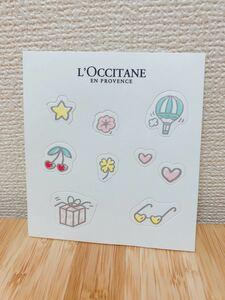 L'OCCITANE 新品未使用 ロクシタン シール ステッカー 非売品 レア