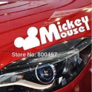 今だけ価格◆VIP ミッキーマウス ロゴ 白銀1 BIGカーステッカー ギャルソン 車 家具 防水 シール レイアウト ディズニー インテリア