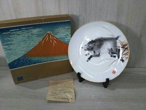 深川製磁 飾り皿 猪 一枚 宮内庁御用達 美術 有田焼