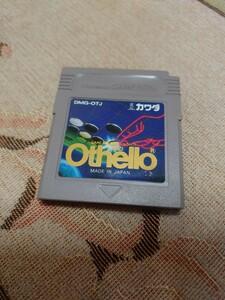 ゲームボーイ ソフト Othello