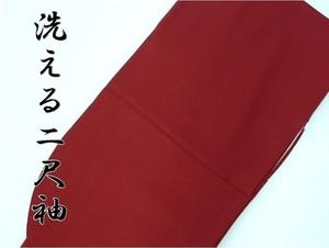 卒業式 入学式に 洗える二尺袖 色無地 着物 裄66.5cm 茜色 赤色 046