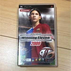 ワールドサッカーウイニングイレブン2009 psp