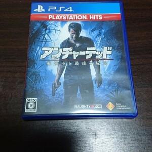 B)アンチャーテッド海賊王と最後の秘宝 PlayStation Hits」