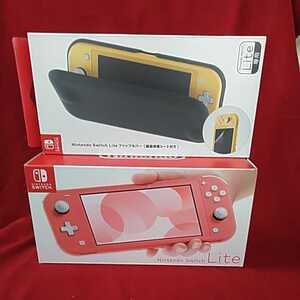 Nintendo Switch Lite コーラル ニンテンドー スイッチ ライト+専用ケース+未開封amiibo2パック 新品■即決■