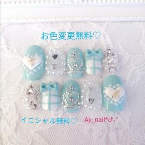 #041 量産型 ネイルチップ パステル ブルー 青 リボン ティファニー ハンドメイド ショート丈 付け爪