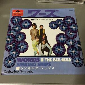 ビージーズ ワーズ 国内盤7インチシングル・レコード