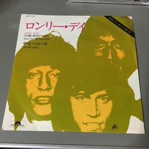 ビージーズ ロンリー・デイ 国内盤7インチシングル・レコード
