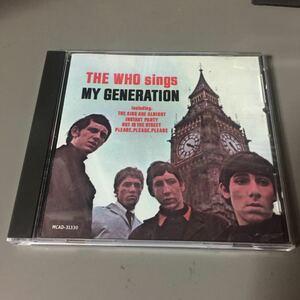 ザ・フー MY GENERATION USA盤CD