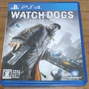 WATCH DOGS ウォッチドッグス