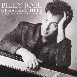 匿名配送 2CD ビリー・ジョエル ビリー・ザ・ベスト 4562109403879 Billy joel BEST