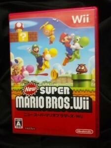 【送料無料】New ニュー スーパーマリオブラザーズ Wii 中古 説明書ありませ~ん