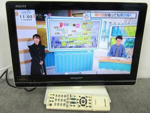 SHARP シャープ AQUOS アクオス 19V型ハイビジョン液晶テレビ LC-19K7 2012年製 ホワイト /2
