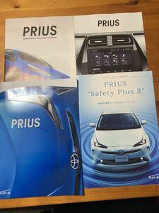 トヨタ プリウス カタログ アクセサリーカタログ ナビカタログ 特別仕様車 セーフティ プラスⅡ 2020年7月