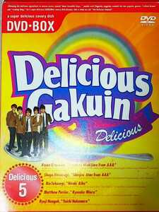 ドラマ 美味学院 (デリシャス学院)DVD