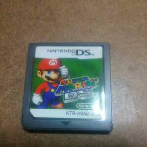 スーパーマリオ 64  DSソフト ケース、取説有り