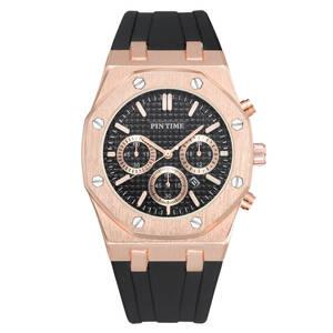 Pintime シリコーンメンズ腕時計トップブランドの高級クォーツ時計カレンダー軍事腕時計メンズスポーツ腕時計レロジオ masculino relojes