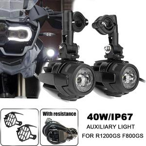 オートバイスポットライトbmw R1200GS adv F800GS F700GS F650GS K1600 led補助フォグライトassemblie駆動Lamp40Wとリレー